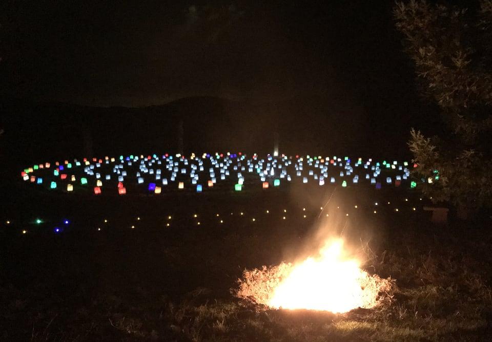 Labyrinth Luminaria Celebration